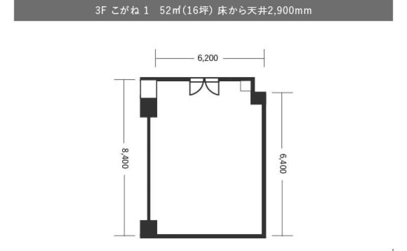 「こがね」は全部で3室ございます。こちらは「こがね1」52m²でございます