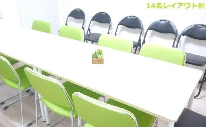 予備椅子をお使いいただけば14名様まで着席できます