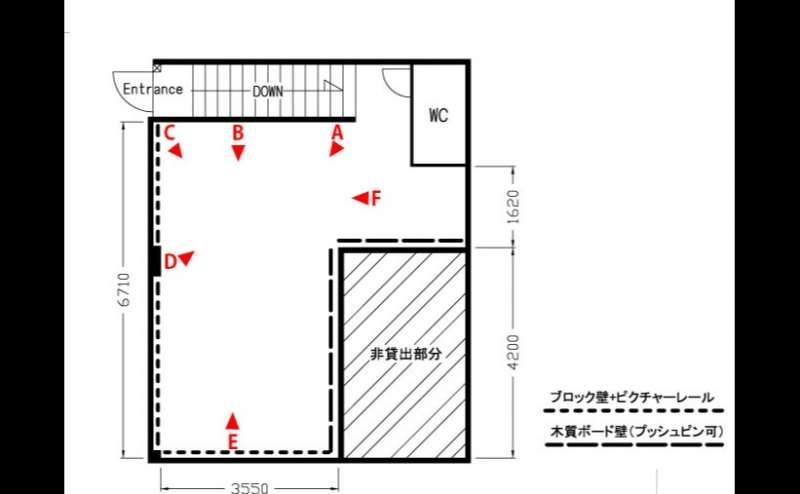 地下室図面