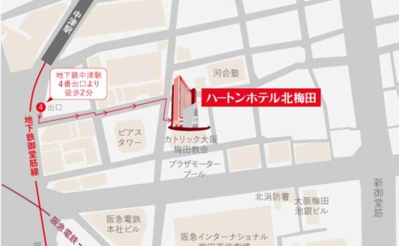 阪急梅田駅徒歩4分、地下鉄御堂筋線中津駅徒歩2分の駅近。好立地で利用しやすい
