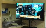 40インチ大型テレビ