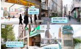 道順説明。横浜駅東口から徒歩2分!
