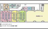 新横浜ホールには大小あわせて10室の会議室がございます。組み合わせてご予約も可能です