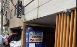 六本木駅より徒歩2分。アーバンビル入り口。建物の4階にジムがあります