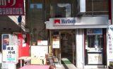 大京クラブ【レンタルスペース】 【多目的スペース】の外観の写真