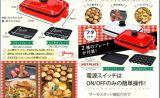 ■キッチンスペース■