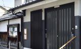 京都市 京都駅 会議室 明覺寺 一戸建て フリースペース 明覺寺会議室