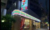 お酒も買える24時間営業のセブンイレブンも三宮駅からレンタルルームまでの道沿いにあります。(レンタルルームからも徒歩1分)