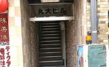 名古屋市営地下鉄桜通線「今池駅」より徒歩3分の駅近スタジオを格安でご利用いただけます