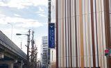 JR新大阪駅徒歩3分の駅近会議室。リーズナブルプライスでご提供中!