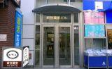 JR山手線秋葉原駅徒歩0分の駅近