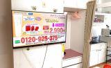 テレビ 。 LGエレクトロニクス(LG Electronics) Smart CINEMA 3D TV 55LM7600 [55インチ] HDMI VGA ケーブル完備